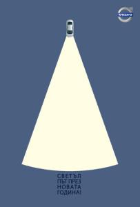 reklamy-swiateczne-christmas-advert- (15)