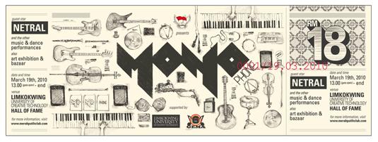 tickets-design-projekty-biletow- (7)